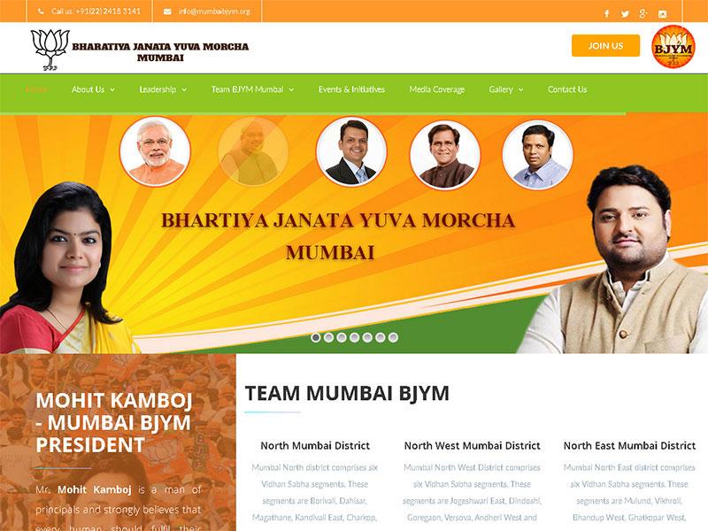 Mumbai BJYM